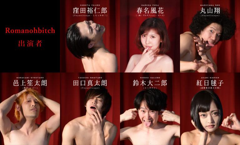 ☆○★大興奮!全裸で演劇する動画★○☆ 5 [無断転載禁止]©bbspink.comYouTube動画>122本 ->画像>60枚